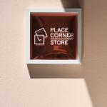 Placecorner Store Srls